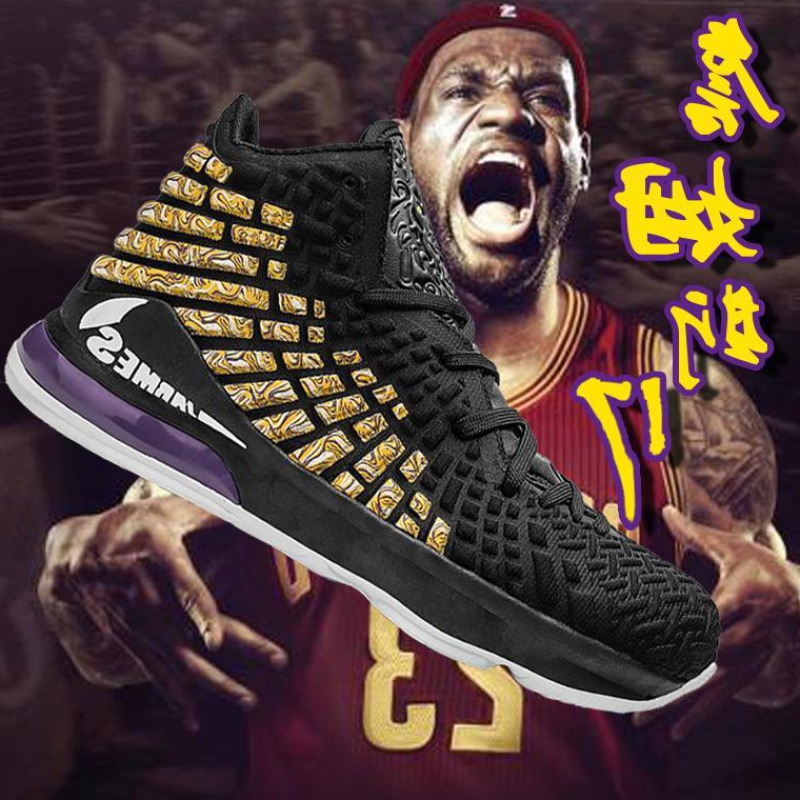 Enshi Nike James 17 basketball shoes mens high top black purple practical combat wear-resistant boots venom students air permeability