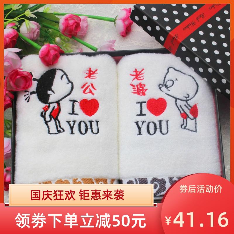 (用27.44元券)七夕情人节特别浪漫生日礼物送老公老婆女友男生惊喜创意新奇精致