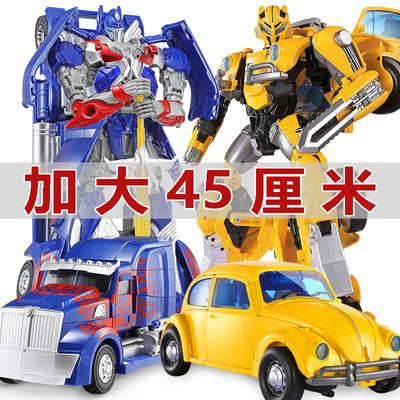 变形玩具金刚超大大黄蜂恐龙汽车机器人手办手动模型正版擎天柱