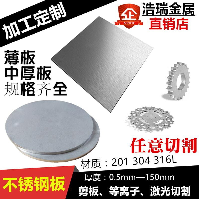 Листы стальные Артикул 590399162645