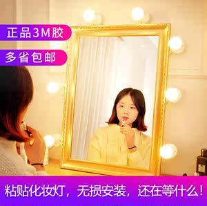 美式镜前灯卫浴欧式化妆台灯化妆镜补光灯厕所北欧洗漱台灯化妆灯