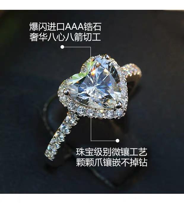 925纯银爱心戒指女心形锆石韩版学生简约个性不掉色网红同款钻戒