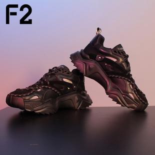 F2潮牌男鞋真皮老爹鞋韩版运动休闲鞋**情侣鞋一男一女2020春季
