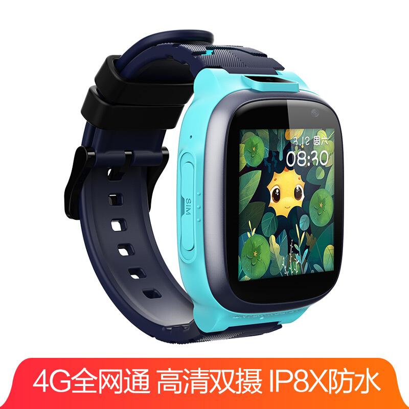 360儿童 kido智能儿童手表gps定位防水中小学生手机电话手表4G移动联通电信全网通wifi男女孩粉色运动手环P1