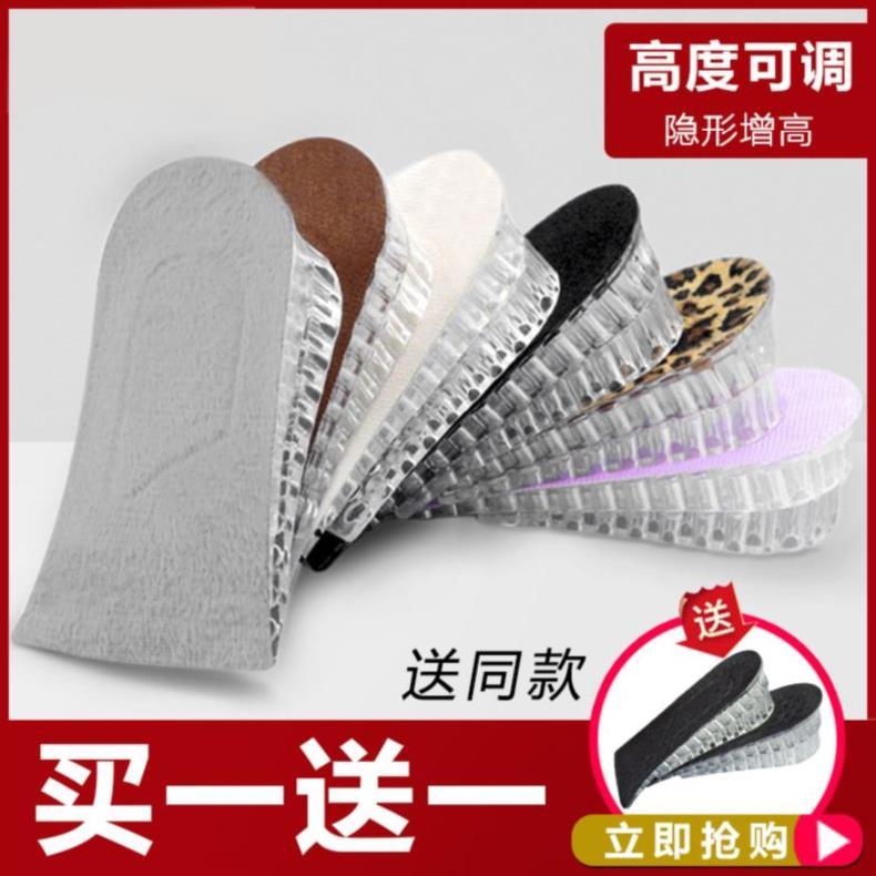小白鞋隐形内增高鞋垫七分轻便半垫3cm薄鞋跟气垫加高男生厘米1cm