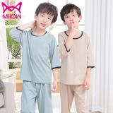 猫人男童睡衣套装纯棉男孩100%中大童全棉短袖儿童家居服夏季薄款
