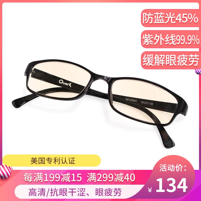 American quark presbyopia glasses mens and womens ultra light folding portable HD anti blue ray radiation fatigue authentic