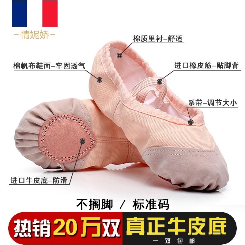 成人儿童舞蹈鞋女童软底练功男跳舞瑜伽古典芭蕾舞鞋白色艺考