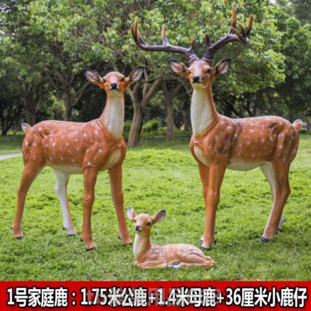 Garden cartoon decoration simulation deer family rain proof Sculpture Garden Villa Hotel outdoor shop Temple of heaven exhibition hall