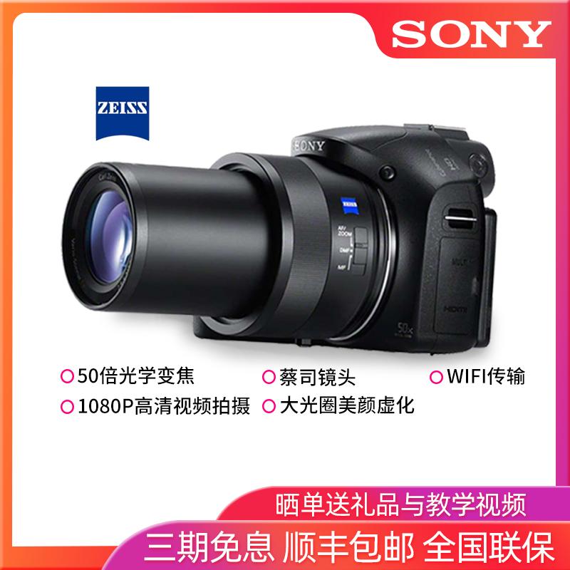 sony /索尼dsc-hx400长焦高清相机