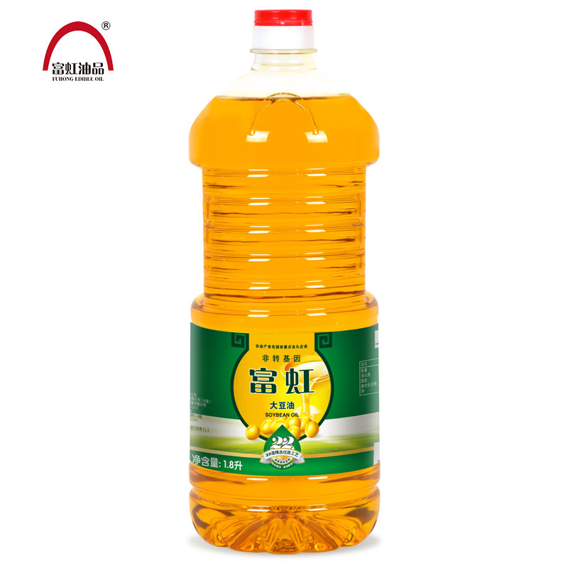 Fuhong grain and oil grade 3 soybean oil 1.8L barreled non genetically modified edible oil household package