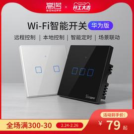 華hilink為智能家居燈光控制系統sonoff開關面板wifi觸摸遠程家用圖片