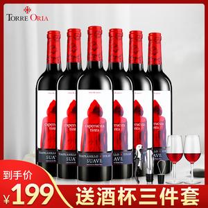 西班牙原瓶装进口奥兰小红帽红酒干红半甜葡萄酒整箱6支装
