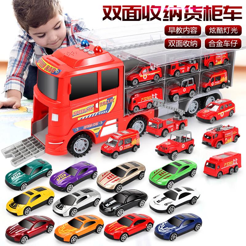 儿童玩具车模型小汽车周岁货柜车