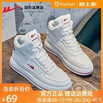 回力男鞋2021秋季新款空军一号时尚百搭AJ联名蓝球鞋休闲账动板鞋