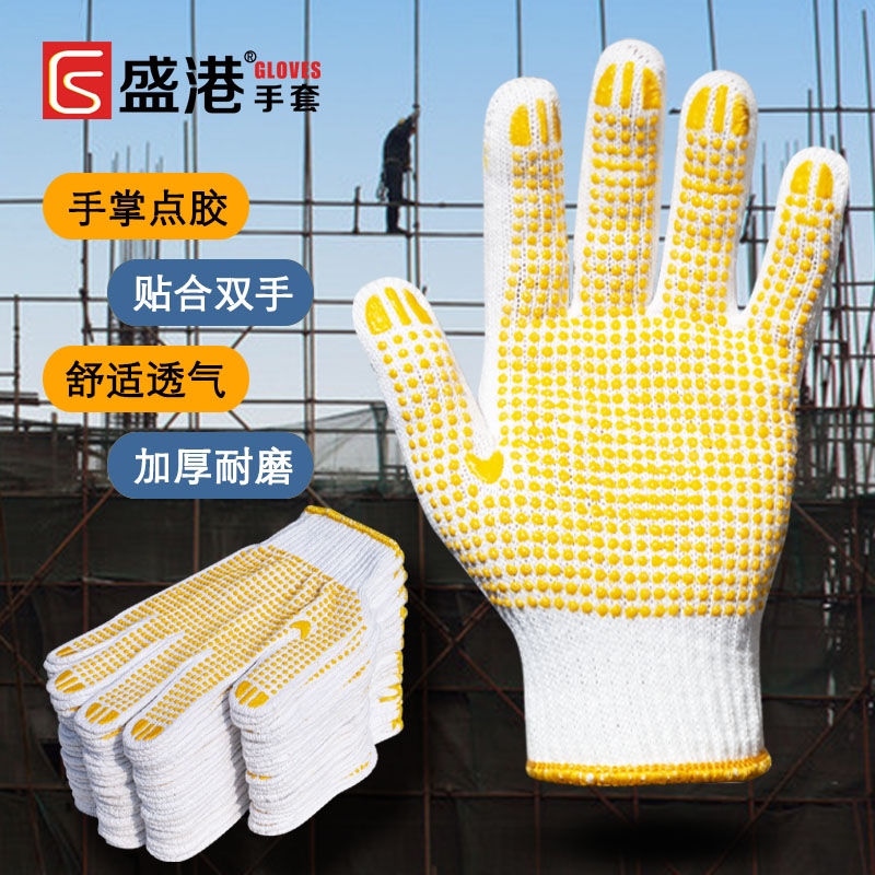 Thread gloves labor protection cotton thread wear-resistant yarn gloves rubber impregnation and dispensing work Rubber Men's car repair site labor thickened women