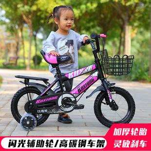 比得熊儿童自行车男孩3-5-8岁中大童小学生12-18寸女孩脚踏自行车