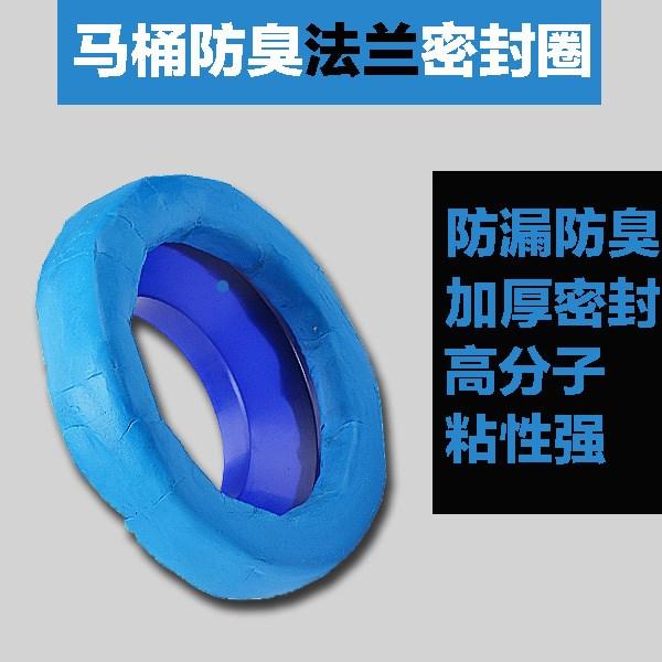 通用硅胶圈加厚法兰圈马桶下面的密封圈 防臭防水下水垫圈配件坐(非品牌)