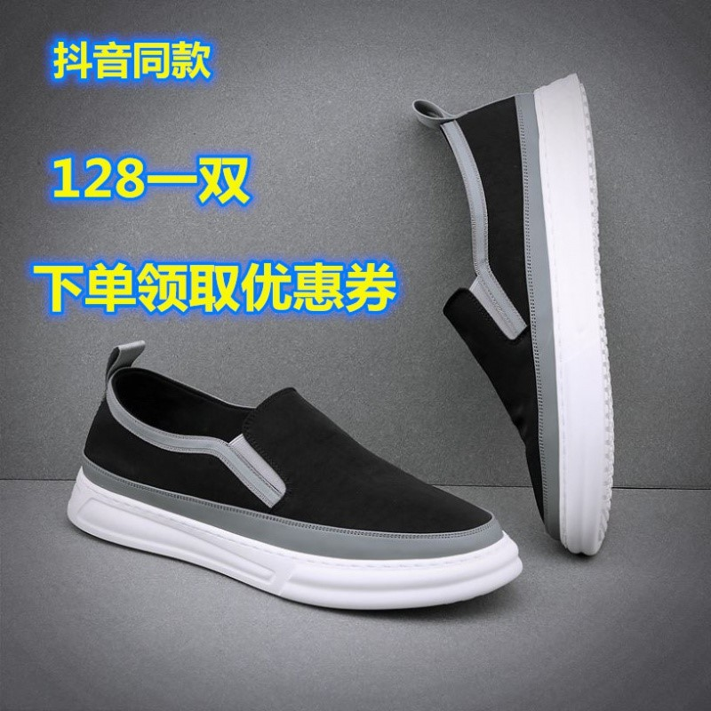 Bezir canvas shoes a pair of breathable low top loafers Lefu shoes for mens light casual cloth shoes-6014