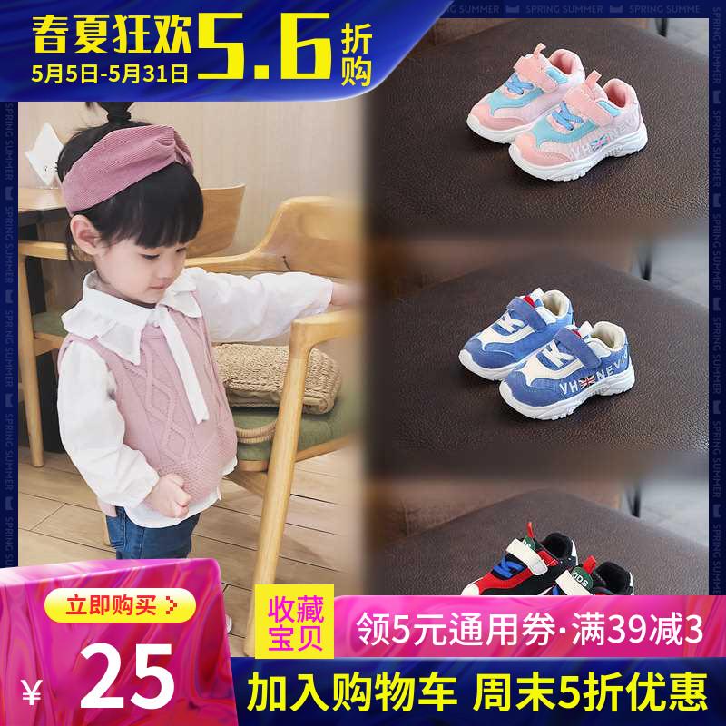男女童运动鞋软底秋款防水机能鞋2宝宝跑步鞋防滑小童1-3岁休闲鞋