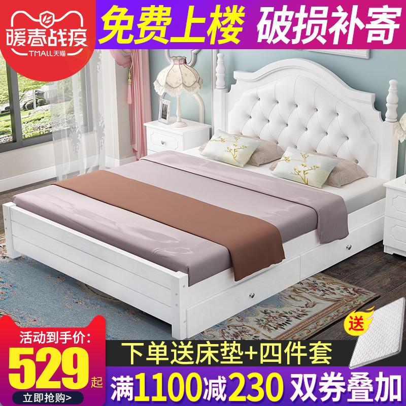 实木床1.8米现代简约公主床主卧软包1.2m单人床欧式1.5双人床白色