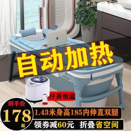 泡澡桶大人可折叠浴缸成人洗澡桶全身汗蒸沐浴桶大号浴盆家用浴桶
