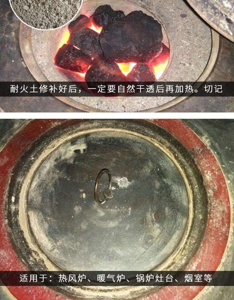 优质耐火土耐火水泥沙铝矾土高温锅灶修补炉膛专用基础建材