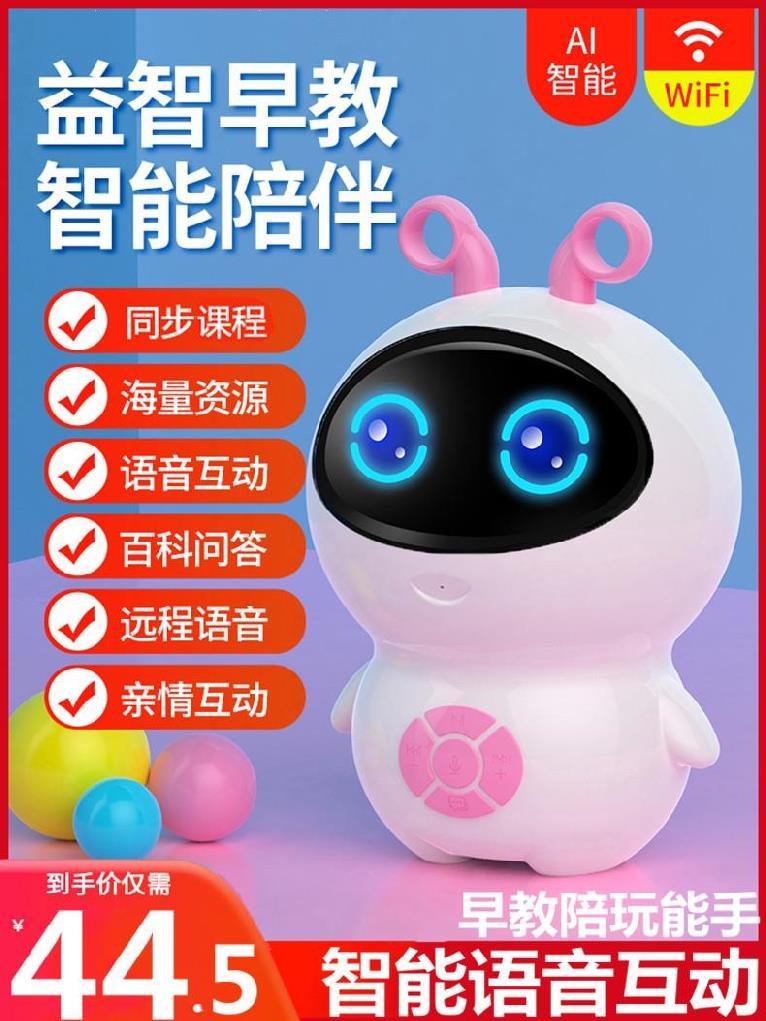 Роботы игровые Артикул 618620789767