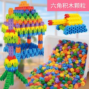 儿童积木塑料玩具3-6周岁益智女男孩子4-5岁宝宝拼装拼插六角积木
