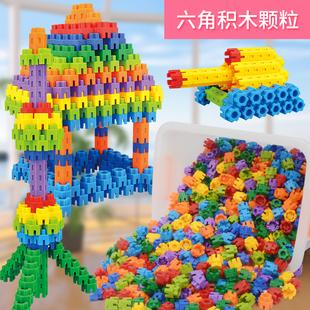 儿童积木塑料玩具3-6周岁益智女男孩子4-5岁宝宝拼装拼插六角积木价格