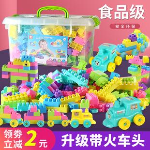 儿童积木拼装玩具益智力动脑多功能大颗粒男孩女孩宝宝拼插legao品牌
