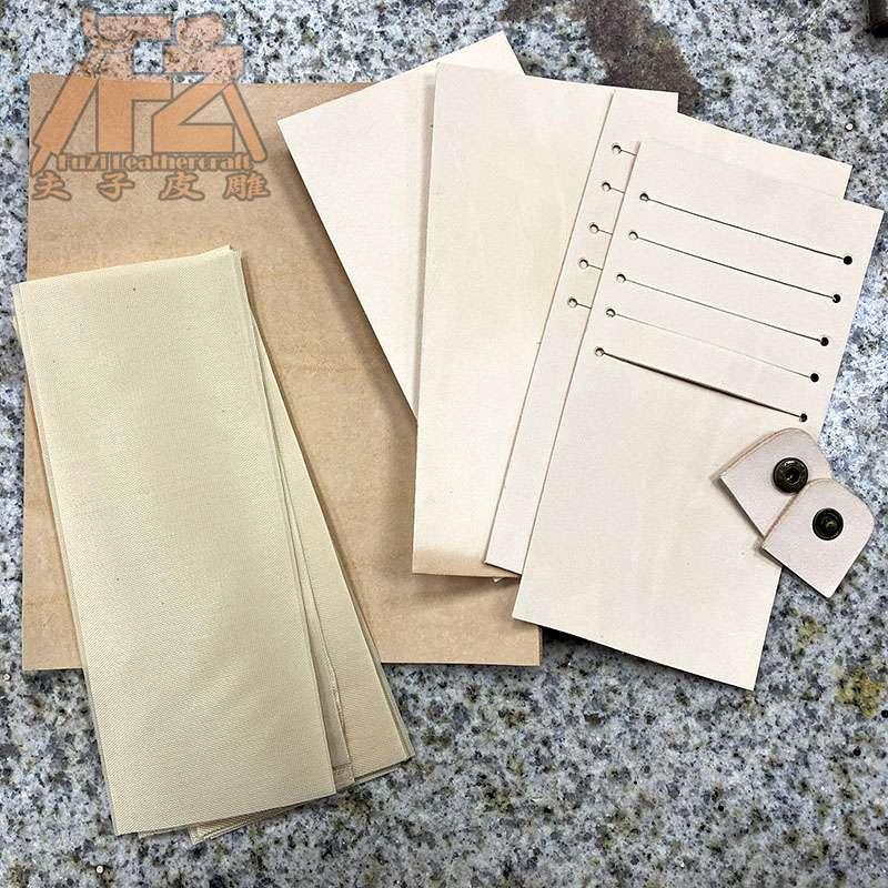 手工皮雕-钱包卡包-材料包【只有皮革,不带工具】