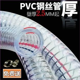 耐酸碱夹布橡胶管乳胶软管水管钢丝软管抽输水管耐高温蒸汽管耐油