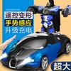 新奇达手势感应遥控汽车充电动变形金刚机器人儿童男孩玩具赛车跑