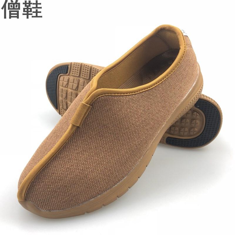 僧鞋春夏季软底透气超轻防滑耐磨厚底和尚出家僧人四季单鞋男女鞋