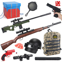 98K Sniper Ravage AWM Children's Toy Gun Jedi Survival M24 Water Bullet Gun Eating Chicken Complete Set Equipped with Boy's 8-fold Mirror