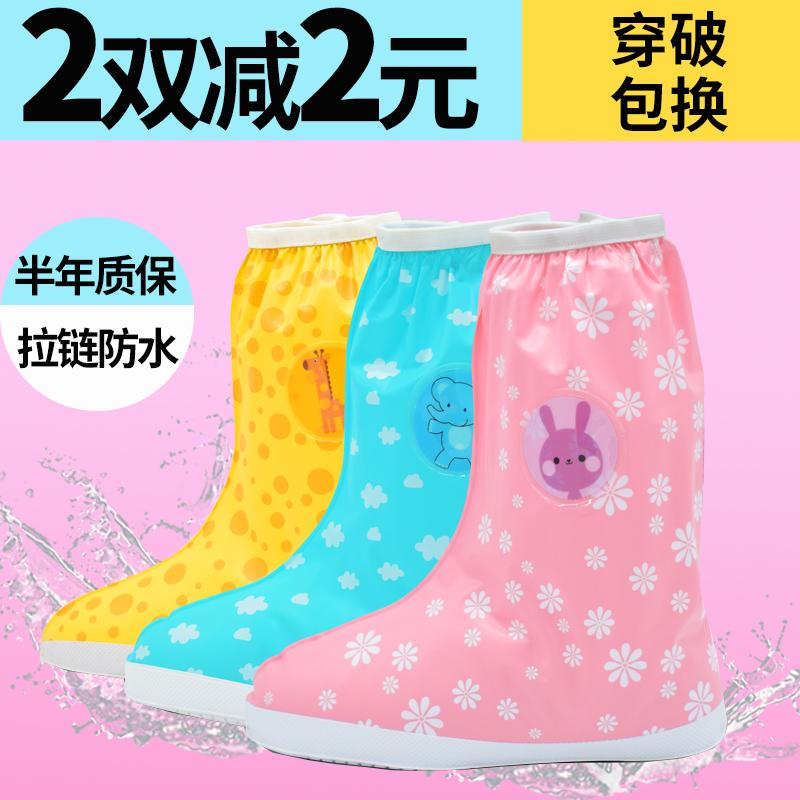 儿童雨鞋套雨天防水男女童宝宝小孩防滑加厚耐磨学生防雨防沙鞋套