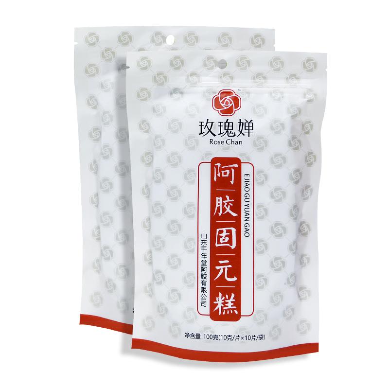 (用40元券)玫瑰婵阿胶固元糕即食纯手工办公室零食阿胶膏补气益血100g*2袋