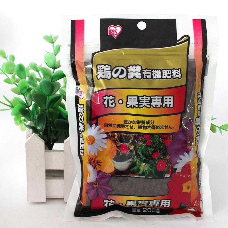 爱丽思IRIS 鸡粪颗粒 鸡粪肥 发酵有机肥 鸡粪肥料园艺花肥植物肥