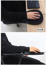 桌面扩展延长板电脑手托架延伸板护腕垫桌用手臂支架办公旋转扶手