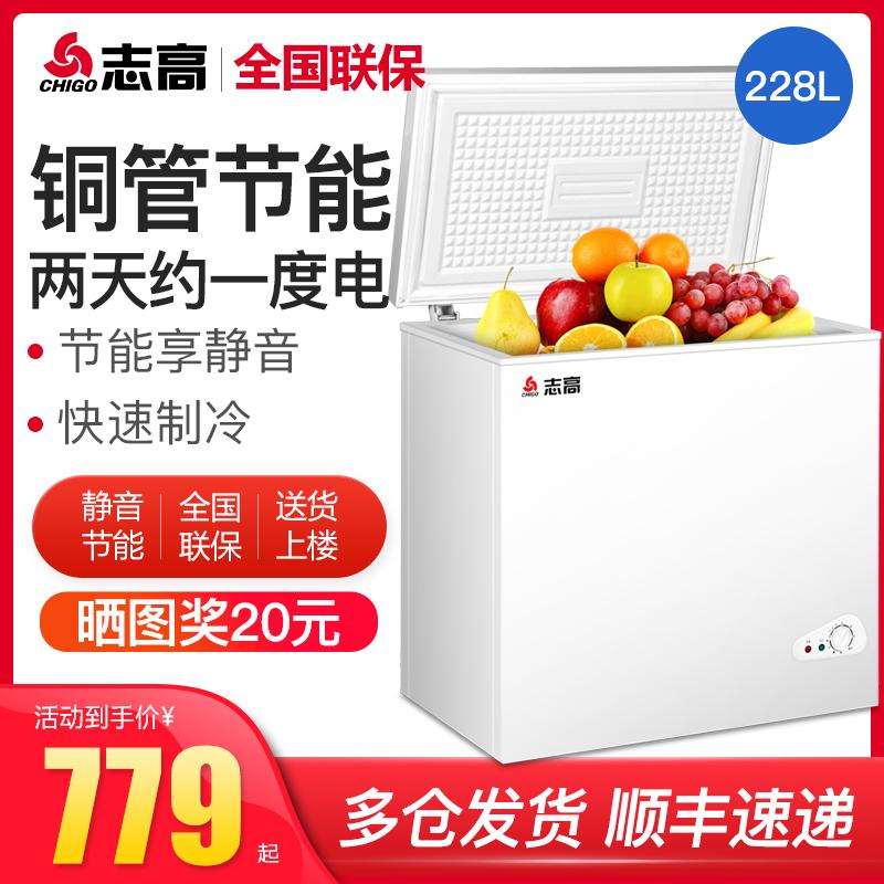 家用冷冻柜升卧式冷柜大冰柜冷藏冷冻商用大容量铜管冰柜228志高