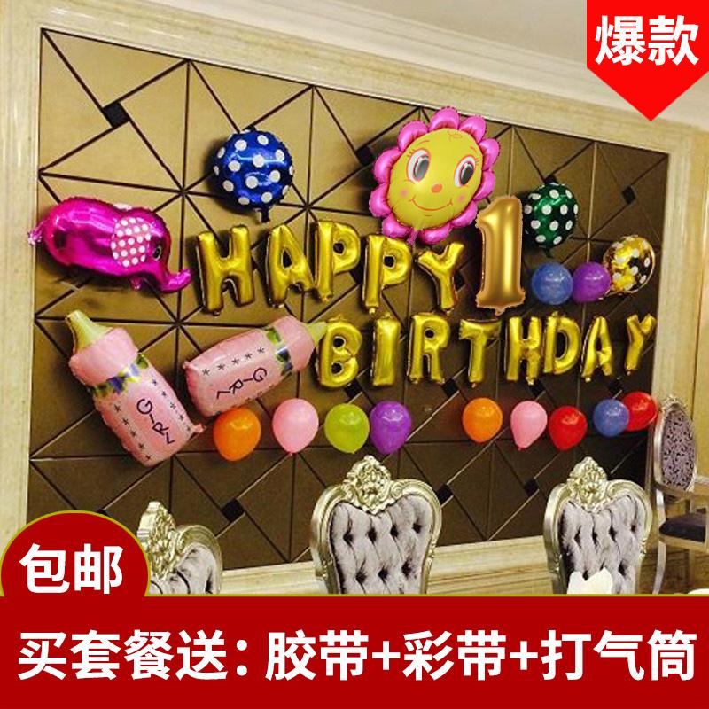 钢铁侠蜘蛛侠铝膜装饰儿童生日周岁派对布置气球套餐 其他品牌光