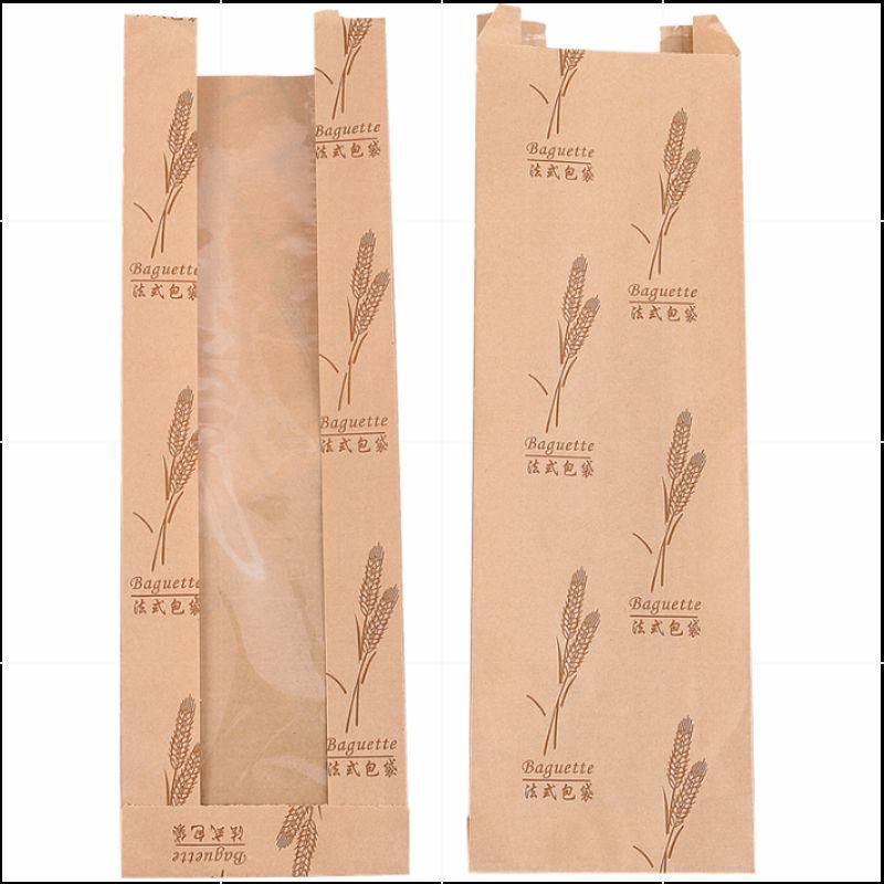 法棍袋 法式长棍袋 法棒包装袋 长条面包袋牛皮纸开窗袋包邮100个