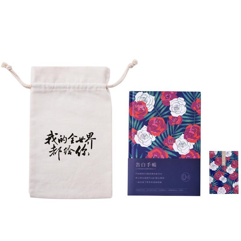 万物声笔记本玩意教师节七夕情人12-01新券