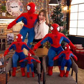 动漫睡觉大号卡通毛绒玩具蜘蛛侠公仔抱枕布娃娃玩偶儿童礼物男孩图片