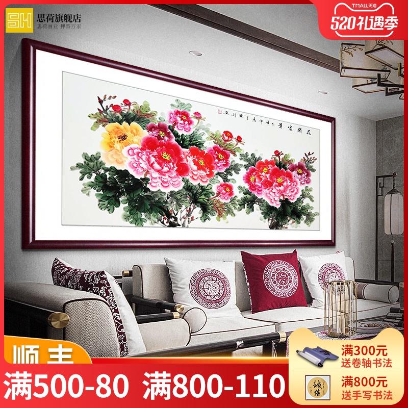 纯手绘国画牡丹中式客厅装饰画花开富贵壁画沙发背景墙餐厅挂画 Изображение 1