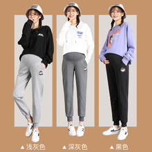 South polar pregnant women's pants in spring and autumn wear small leg sports pants fashion fashion mom thin casual pants in spring and summer autumn and winter