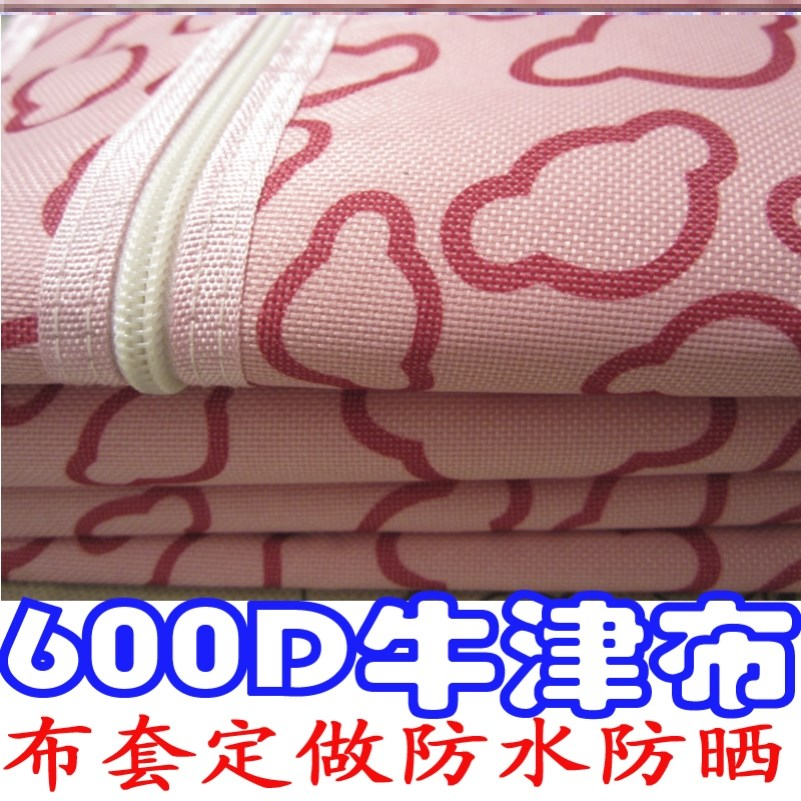 Shoe rack cover outer cover dustproof cloth cover single sale Oxford canvas shoe cabinet cover transparent zipper simple household