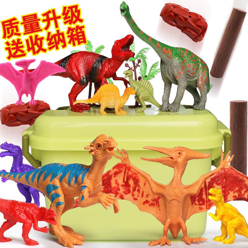 儿童小恐龙套装仿真动物橡胶半玩具