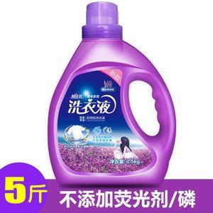 香味洗衣液倾花辞紫色常规持久5斤超大瓶装易漂适用于棉麻织物